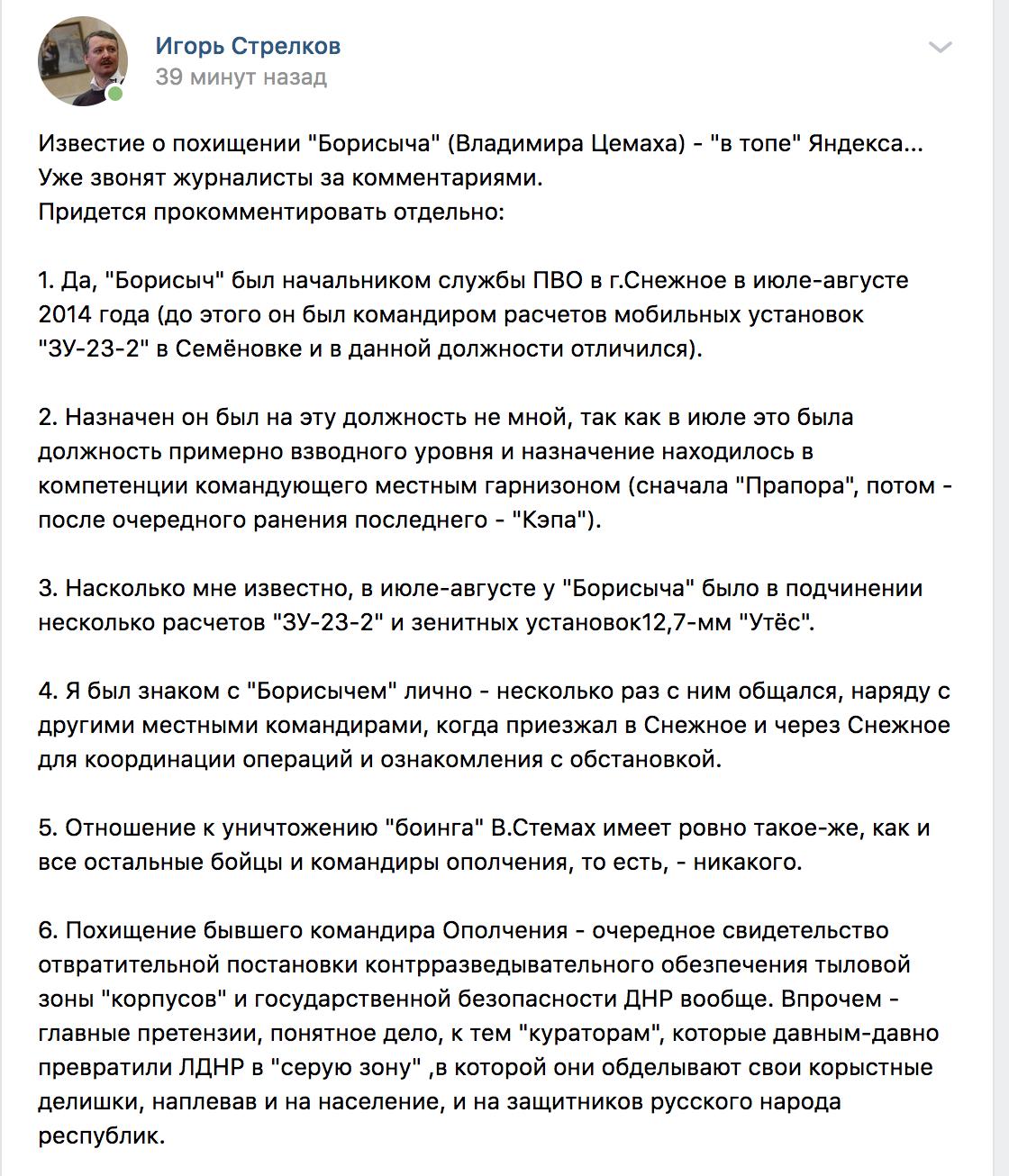 https://v-variant.com.ua/uploads/posts/2019-07/1562311583_snimok-jekrana-2019-07-05-v-10_23_21.png