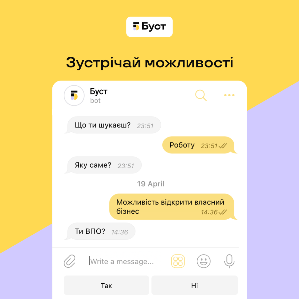 Победители конкурса молодежных инноваций ПРООН создали платформу для поиска возможностей на Донетчине и Луганщине